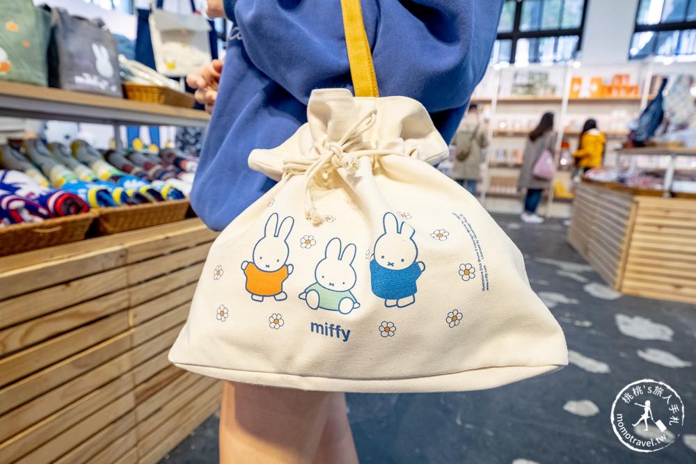 快閃店》Miffy米飛兔期間限定店(免門票)│比人高可愛米飛兔站門口迎接大家(展期.看點.商品價格)