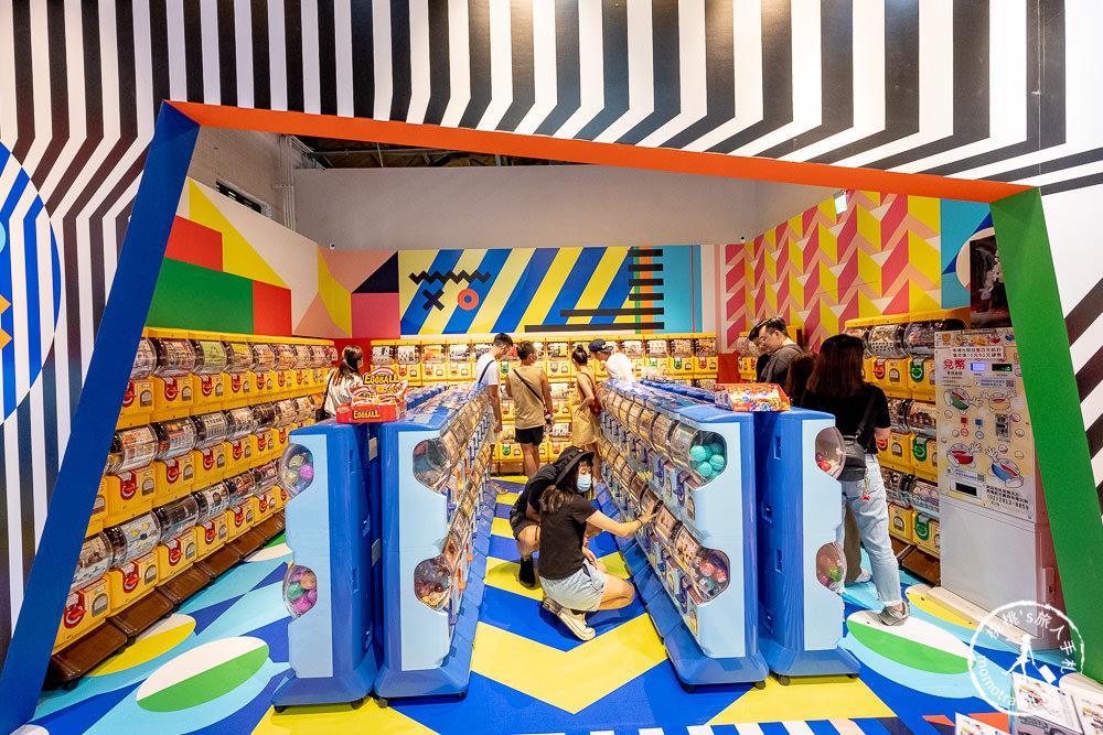 快閃店》玩玩具期間限定店│台北華山新登場 盒玩扭蛋迷別錯過這場!