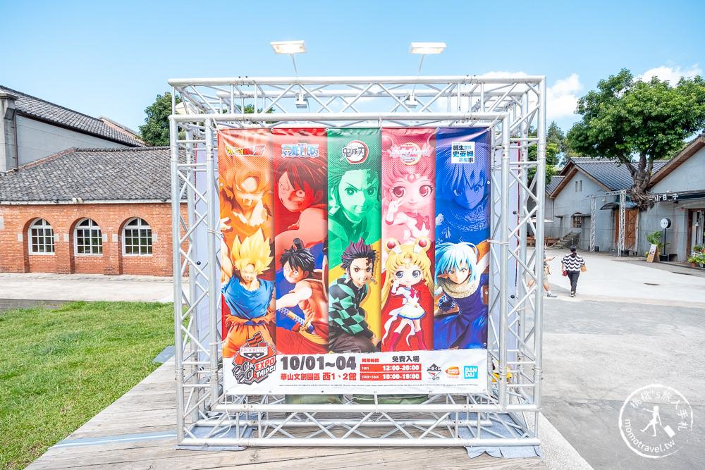 台北展覽》BANPRESTO EXPO 2020│一番賞特展 限時4天快閃登場