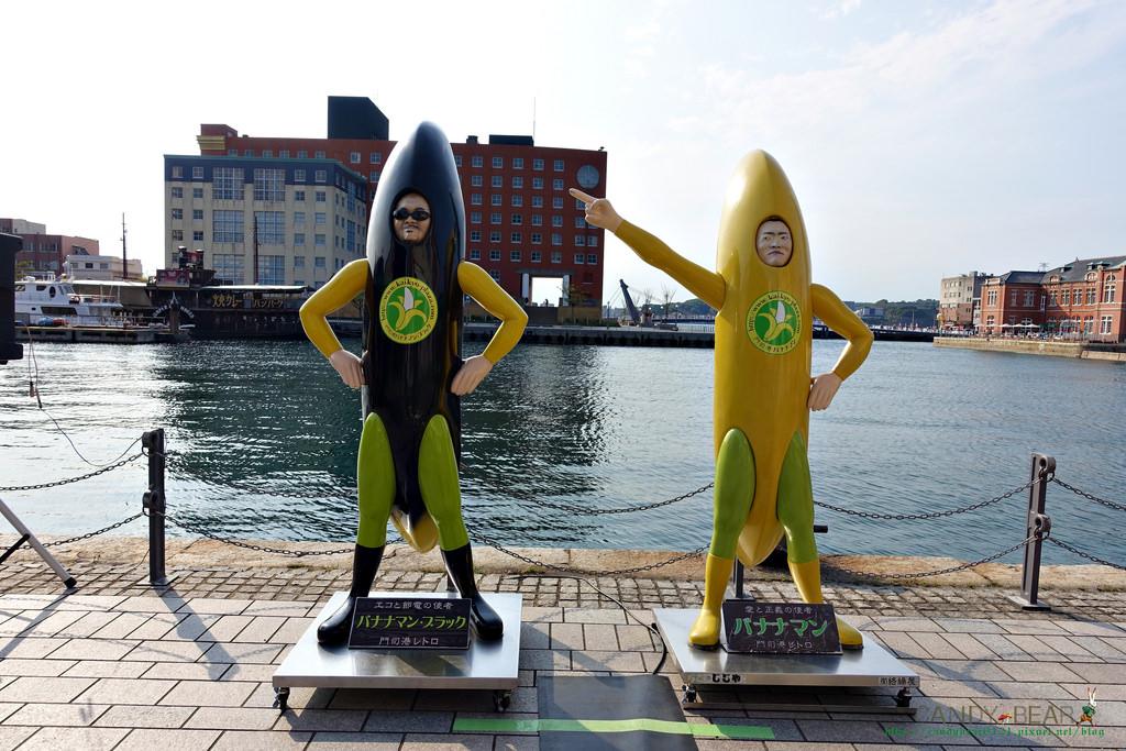 門司港-香蕉人