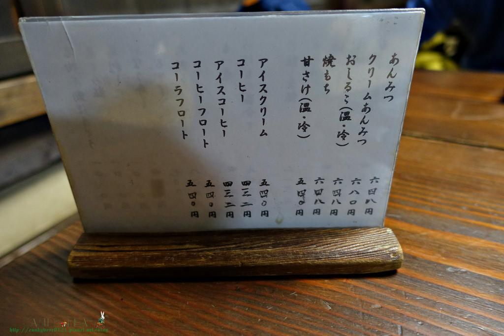 DSC09621
